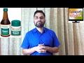 Himalaya Gasex Benefits & Review in Hindi   हिमालया गैसेक्स, पेट के गैस की आयुर्वेदिक दवा