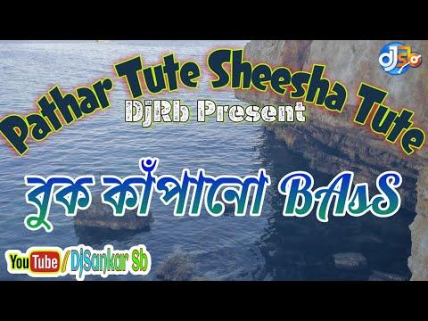 pathar-tute-sheesha-tute-(running-speed-competition-mix-2019)-dj-rb-present-||-djsankarsb