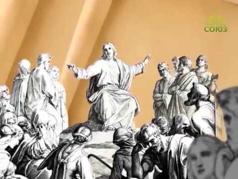 апостол 3 скачать игру - фото 4