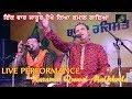 Baba Rehmat Shah Qadri Ji Mela 2017 | KARAMAT QWAL MALERKOTLA Latest Punjabi Live | SR MEDIA