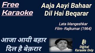 Aaja Aayi Bahaar   आजा आयी बहार   HD Karaoke   Karaoke With Lyrics Scrolling