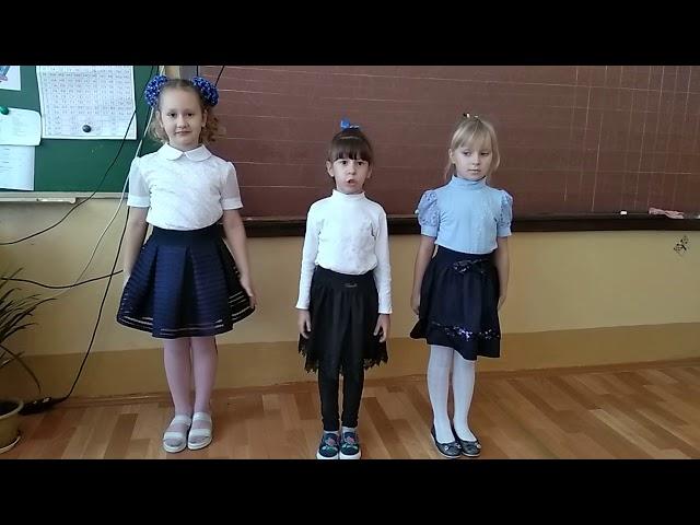 Изображение предпросмотра прочтения – «Первый класс-лучший класс!» читает произведение «Пожалуйста, добрым будь!» Л.Ерохиной