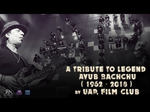 A Tribute To Ayub Bachchu | | University of Asia Pacific | | Film Club