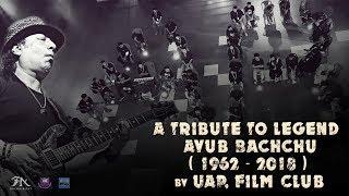 A Tribute To Ayub Bachchu     University of Asia Pacific     Film Club