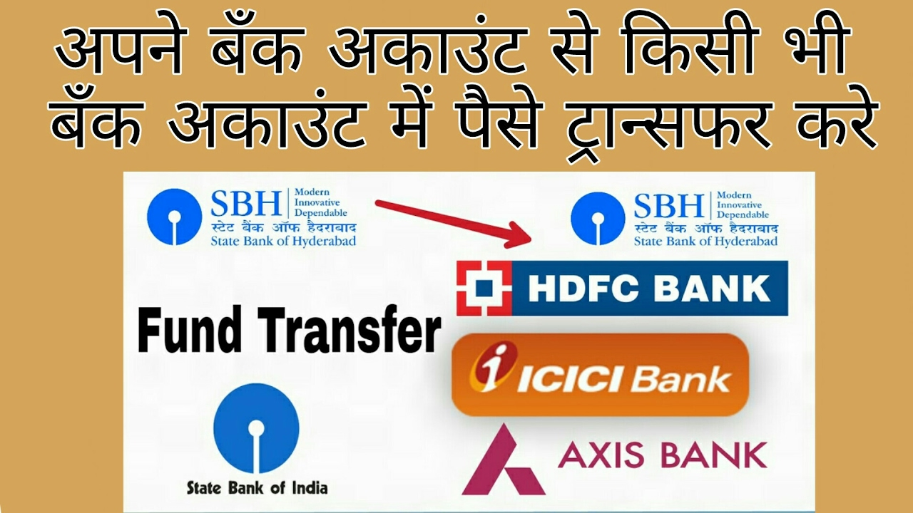 how to transfer money from sbi online banking to other bank