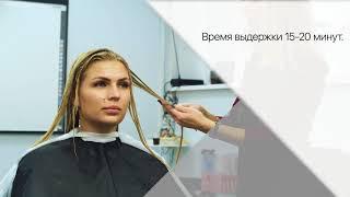 видео Кондиционеры для волос, Concept (РФ)