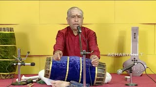 Mridangam Lesson - Introduction by Sangita Kalanidhi Prof Trichy Sankaran