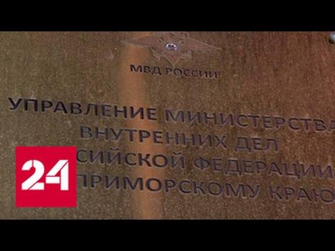 Во Владивостоке чиновник заставил подчиненных вернуть годовую премию