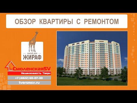 Жилой комплекс «Красногорские ключи»: квартиры в