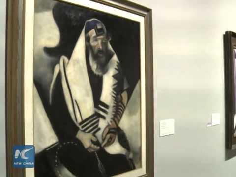 Brussels stages Marc Chagall exhibition