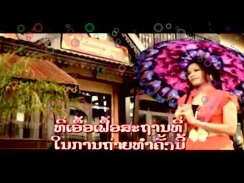 Tee Fung Sekong - Sengnapha Dalanoy (Lao Song)