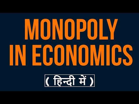 monopoly in hindi