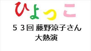 ひよっこ 第53回 「連続テレビ小説 ひよっこ Part1 (NHKドラマ・ガイ...