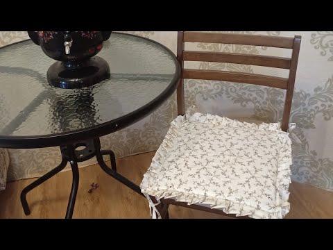 Сшить сидушки на стулья своими руками выкройки
