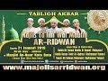 Tabligh Akbar Majelis Ta'lim Wal Maulid Ar-Ridwan Bersama Habib Ali Zainal Abidin Al Hamid Malaysia