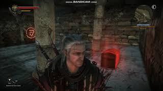 Ведьмак 2 как открыть магический сундук в Лок-Муине