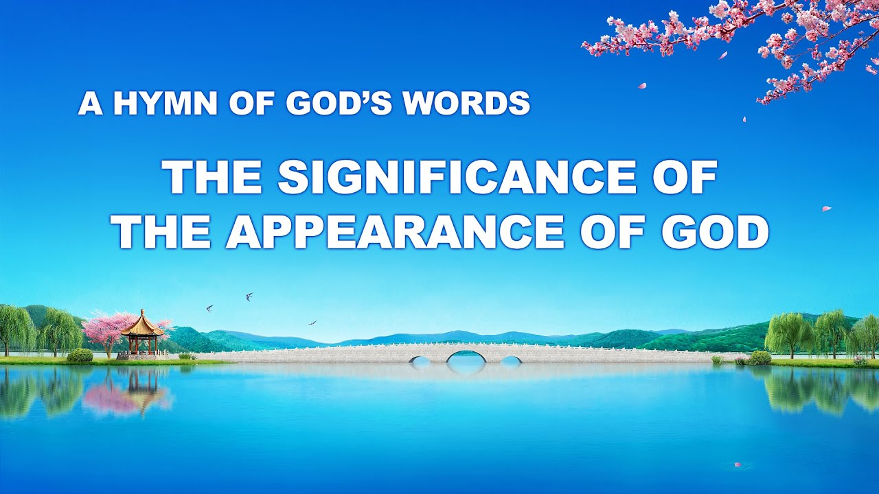 """""""The Significance of the Appearance of God"""" 