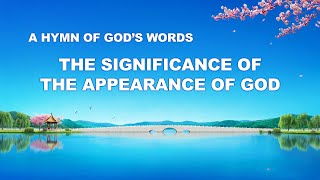 """The Significance of the Appearance of God"" 