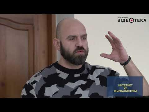 TKvideoteka: Интернет vs журналистика