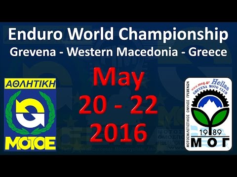 EnduroGP 2016 - Grevena Greece