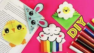 як зробити закладку з кольорового картону