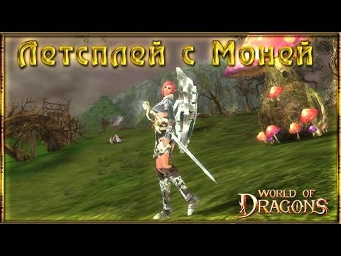 Dungeons amp Dragons Википедия