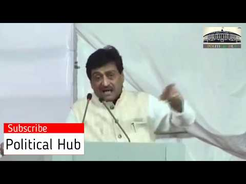 Ashok Chavan  Speech From MMRDA Ground Mumbai, Maharashtra