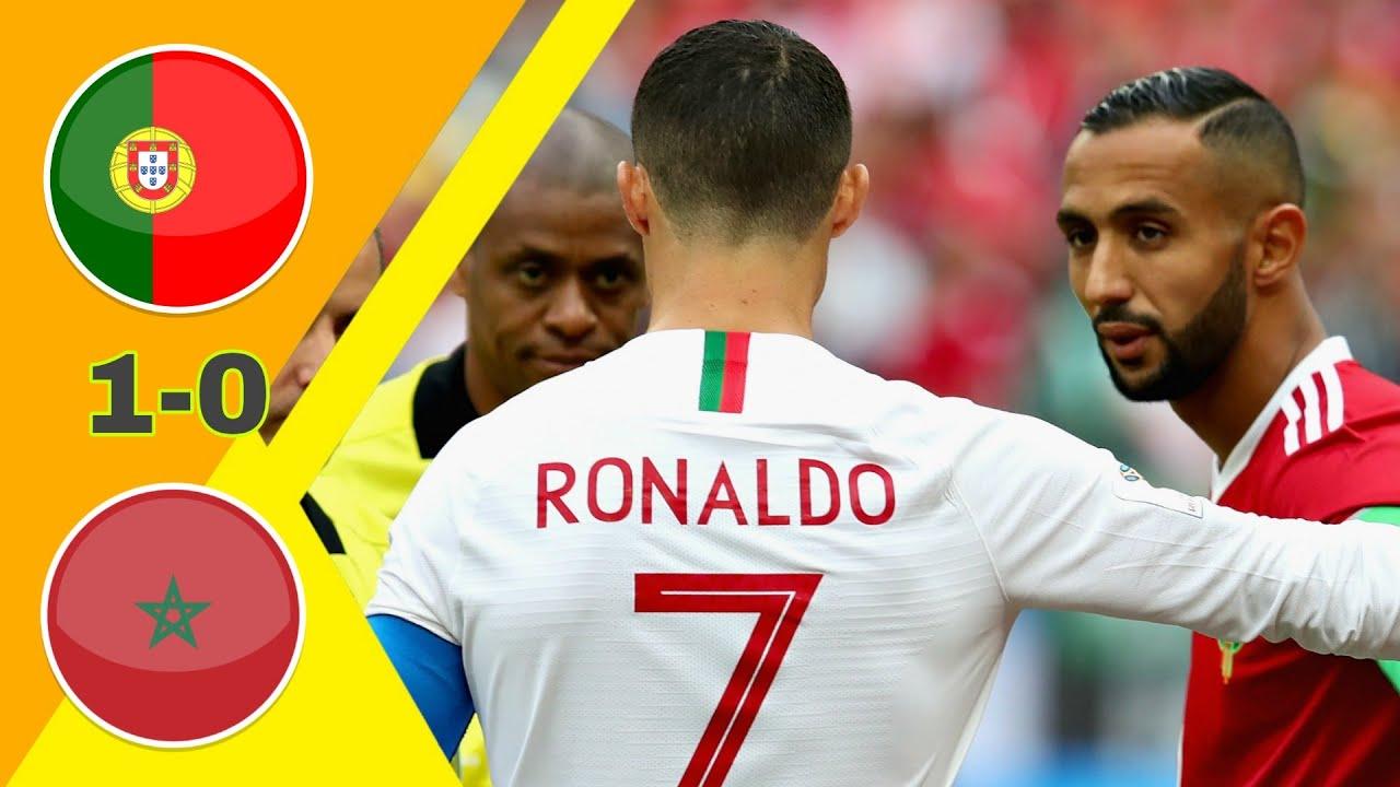 إنهم الأسود يا سادة/ البرتغال ~ المغرب 1-0 كأس العالم 2018 وجنون عصام الشوالي جودة عالية 1080i