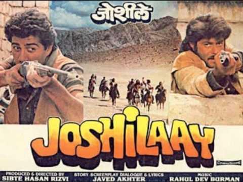 Dhola Dhol Manjira - Starbai Stargyal