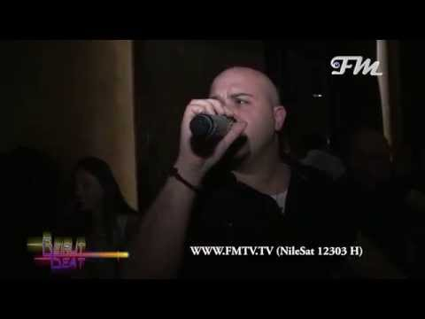BEIRUT BEAT - RULES  BAR & LOUNGE - BEIRUT - EPISODE 22   PART 1