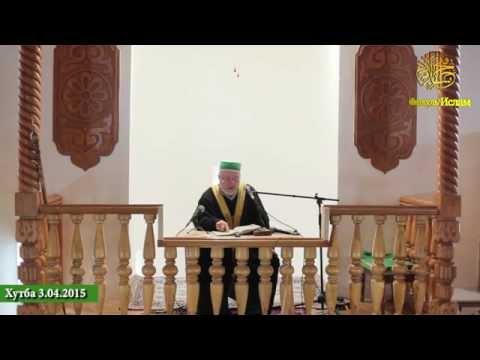 Сильная  Хутба Имама про спиртное/ имам г.Каспийска Калимуллагь Хидирбеков