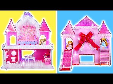 リカちゃん お城をDIY❤ミキちゃんとマキちゃんの子供のお部屋をグルーガンで手作り⭐すべり台や階段もあるよ♪おもちゃ 人形 アニメ