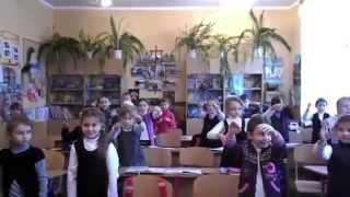 Использование элементов эйдетики в начальной школе