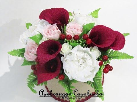 Как сделать Розу из бисера Часть 1 Цветок Rose Beads