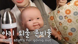 한국어ASMR 아기와 …