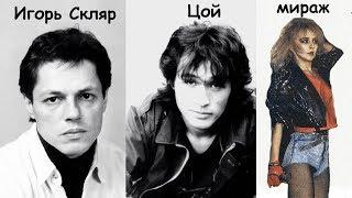 ТОП 10 ЛУЧШИХ РУССКИХ ХИТОВ 80-х 90-х НОСТАЛЬГИЯ!