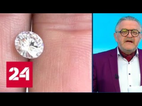 Смотреть Замглавы министерства финансов России: каждый пятый алмаз на рынке - подделка - Россия 24 онлайн