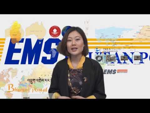 The Voice of Bhutan SEASON 1, (3rd EPISODE)