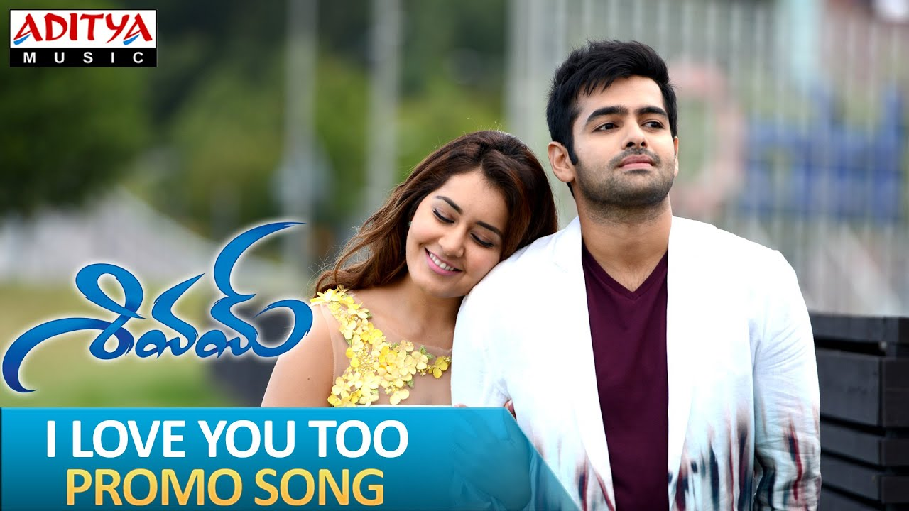 I Love You Too Promo Video Song Shivam Movie Songs Ram