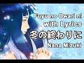 The Last Naruto The Movie Fuyu No Owari Ni With ...