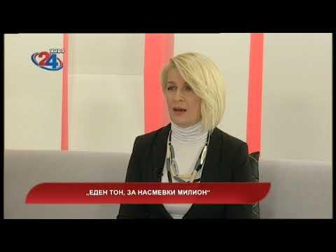 """Македонија денес - """"Еден тон, за насмевки милион"""""""