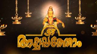 Ayyappathom