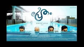Malayalam movie PRETHAM official trailer 2016 |jayasurya |aju varghese |pearle maaney