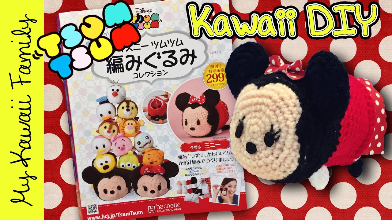 Kawaii Crochet Charms, Accessories - Japanese Crochet Patterns ... | 720x1280