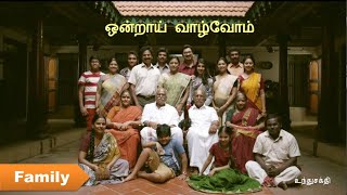 Live Together(Saivam Ore Oru Ooril Song) | Family