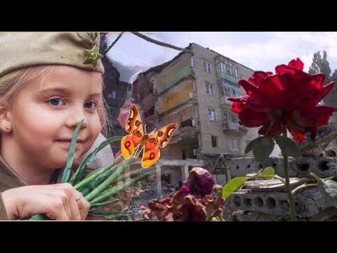 Ну, что вы знаете за наш Донбасс?