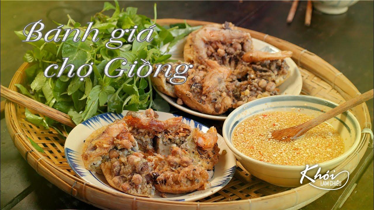 Bánh giá chợ Giồng- đặc sản Gò Công -Khói Lam Chiều #33 | Bean sprouts cake in Tien Giang province