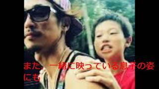 """誕生日を迎えた窪塚洋介""""イケメン息子""""がそっくり! 7日に38歳の誕生日..."""