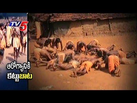 Visakha Manyam Tribal People Lifestyle | Telugu News | TV5 News