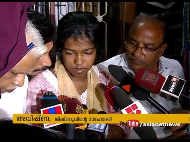 Pinarayi Vijayan calls Jishnu's Mother; Jishnu's sister responds
